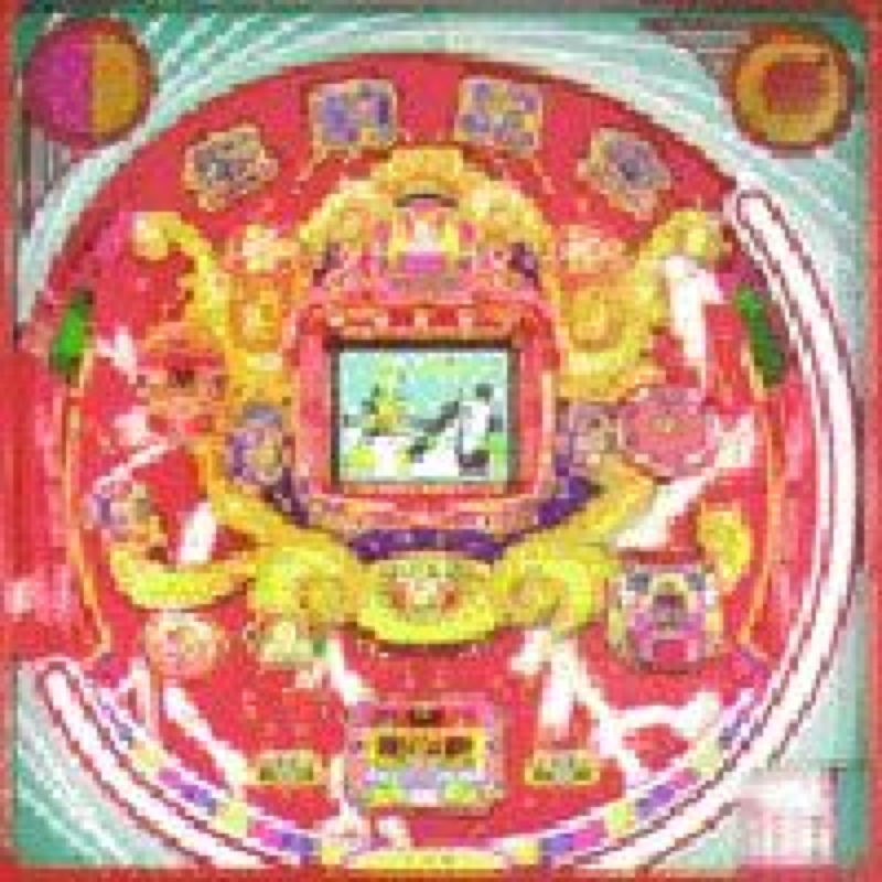 Ikoma memorial II Pachinko panel.jpg